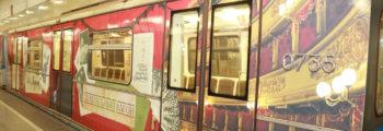 Запуск поезда метро им Маршака (Арбатско-Покровская линия)