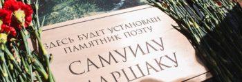 Установка закладного камня на месте будущего памятника